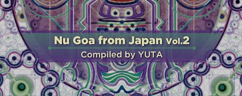 Nu Goa From Japan Vol. 2 (Album)